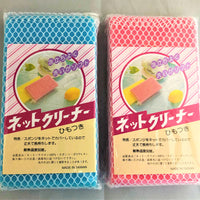 Net cleaner Sponge for dish washing / ネットクリーナースポンジ  ひもつき (Blue or Pink) - Konbiniya Japan Centre