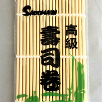 Bamboo sushi mat  / 高級 すしまき - Konbiniya Japan Centre