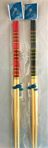 Long chopsticks / 菜箸 1pc (Red or Black) - Konbiniya Japan Centre