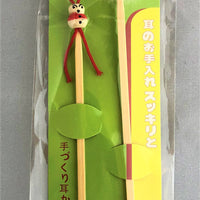 Ear picks / 耳かき 2pcs - Konbiniya Japan Centre