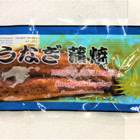 Broiled Eel Kabayaki / うなぎ蒲焼き 8oz(227g) Frozen - Konbiniya Japan Centre