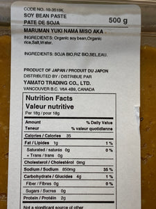 Organic Nama Soy Bean Paste (Red) / 有機生みそ (赤) 500g - Konbiniya Japan Centre