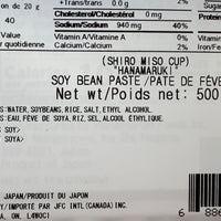 White Soy Bean Paste / ハナマルキ 白味噌 500g - Konbiniya Japan Centre