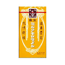 Milk Caramel / ミルクキャラメル   60g - Konbiniya Japan Centre