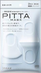 Pitta Mask White/ピッタマスクホワイト3pcs ONE PER ORDER - Konbiniya Japan Centre