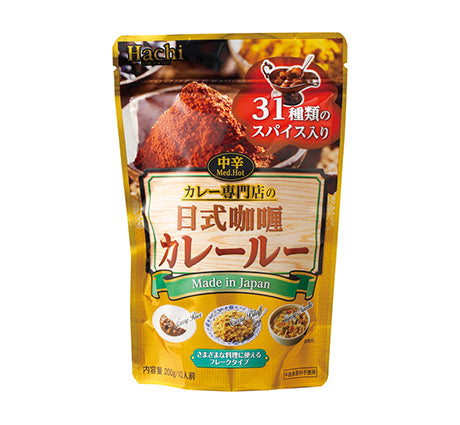 Hachi Nisshiki Meet Free Curry Powder (Midium) / 日式カレールー(中辛)200g - Konbiniya Japan Centre