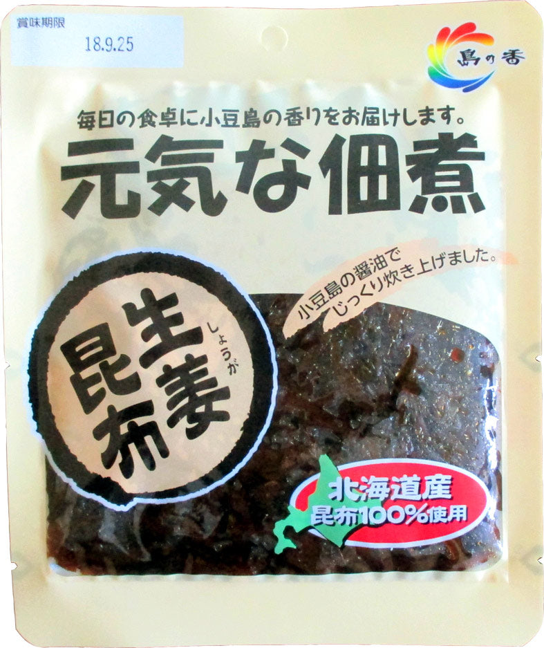 Tsukudani (Seaweed Boiled in Soy Sauce) with Kelp & Ginger/ 元気な佃煮 生姜昆布 100g - Konbiniya Japan Centre