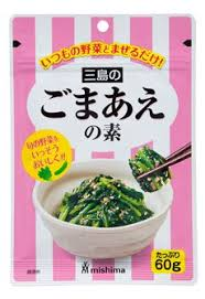 Mishima Seasoning powder for Gomaae / ごまあえの素 60g - Konbiniya Japan Centre