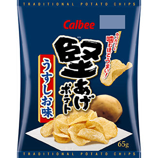 Kata Age Potato Chips Lightly Salted / 堅あげポテト うすしお味 65g - Konbiniya Japan Centre