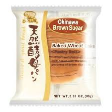 Natural yeast bread (Okinawa brown sugar) / 天然酵母パン (沖縄黒糖) 80g - Konbiniya Japan Centre
