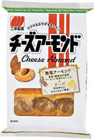 Cheese Almond / チーズアーモンド - Konbiniya Japan Centre