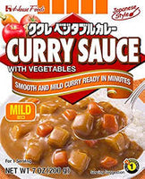 House Ready to Eat Curry Sauce (Mild) / ククレカレー (甘口) レトルト 200g - Konbiniya Japan Centre