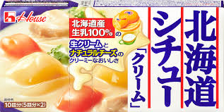House Hokkaido White Cream Stew / 北海道クリームシチュー  180g Japan Version - Konbiniya Japan Centre