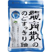 Cough Drops Herb & Mint / 龍角散 のど飴 ハーブ & ミント  88g - Konbiniya Japan Centre