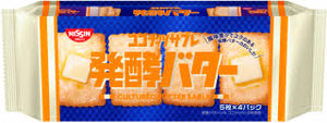 Nissin Coconut Sable Hakko Butter / ココナッツサブレ 発酵バター 5枚x4pack 119g - Konbiniya Japan Centre