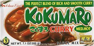 House Kokumaro Curry (MED.HOT) / こくまろカレー(中辛) 140g - Konbiniya Japan Centre