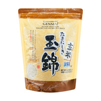 Tamanishiki Brown Rice / 玉錦 玄米 2.0 kg - 4.4Lb - Konbiniya Japan Centre
