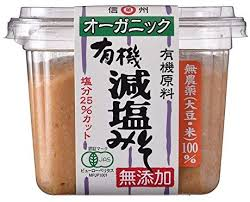 Organic Soy Bean Paste (Low Salt) / 有機減塩みそ 500g - Konbiniya Japan Centre