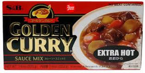 S&B Golden Curry (Extra Hot) / ゴールデンカレー(大辛)220g North America Version - Konbiniya Japan Centre