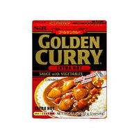 S&B Ready to Eat Golden Curry (Extra Hot)  / ゴールデンカレー(大辛)レトルト 230g - Konbiniya Japan Centre