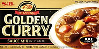 S&B Golden Curry (Hot) / ゴールデンカレー(辛口)220g North America Version - Konbiniya Japan Centre
