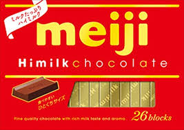 Hi Milk Chocolate / ハイミルクチョコレート   Box of 26pcs - Konbiniya Japan Centre