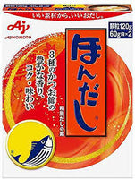 Ajinomoto Hondashi (Soup Base) / ほんだし 120g - Konbiniya Japan Centre