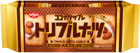 Nissin Coconut Sable Triple Nuts / ココナッツサブレ トリプルナッツ 5枚x4pack 119g