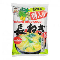 Instant Miso Soup Green Onion/ インスタントみそ汁 長ネギ  8 pcs - Konbiniya Japan Centre