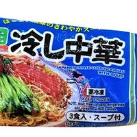 Frozen Japanese Style Cold Noodle original/ 冷凍 冷し中華 3p 478g - Konbiniya Japan Centre