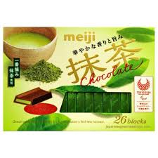 Matcha Chocolate / 抹茶チョコレート   Box of 26pcs - Konbiniya Japan Centre