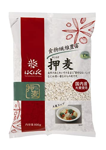 Pressed Barley / / 押し麦 800g - Konbiniya Japan Centre