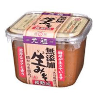 Additive free Nama Miso Soy Bean Paste (Red )/ マルマン 無添加生みそ (赤) 750g - Konbiniya Japan Centre