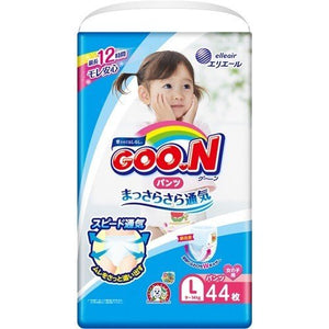 GOON Baby Diaper Pants L 44ps for Girls グーンパンツ女の子用 - Konbiniya Japan Centre