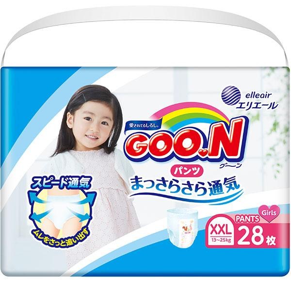GOON Baby Diaper Pants XXL 28ps for Girls グーンパンツ女の子用 - Konbiniya Japan Centre