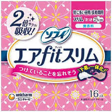 Sofy Air fit slim Sanitary Napkins (with wings)/ ソフィ エアフィットスリム  羽あり 16sheets - Konbiniya Japan Centre
