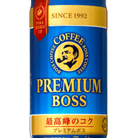 Premium BOSS / プレミアムボス   185ml - Konbiniya Japan Centre