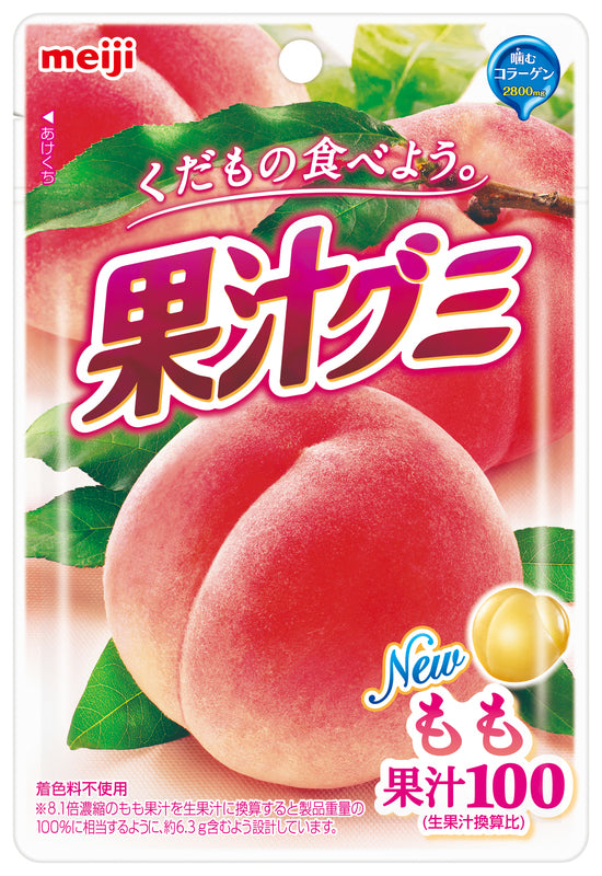 Meiji Kaju Gummy Peach / 果汁グミ もも 57g - Konbiniya Japan Centre