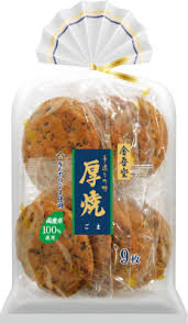 Rice Cracker Thick Sesame / 厚焼き ごま  9 pcs - Konbiniya Japan Centre