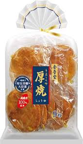 Rice Cracker Thick  Soy Sauce / 厚焼き しょうゆ  9 pcs - Konbiniya Japan Centre