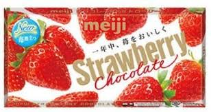 Strawberry Chocolate / ストロベリーチョコレート  46g - Konbiniya Japan Centre