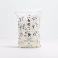 Sushi rice / お寿司のお米 1kg - Konbiniya Japan Centre