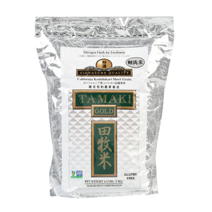 Tamaki Gold Rice  田牧米 ゴールド 2kg - 4lb - Konbiniya Japan Centre