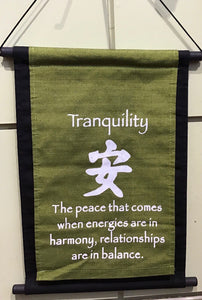 Banner - Tranquility Small