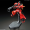 "#26 MS-06R-2 Johnny Ridden's Zaku II ""Mobile Suit Gundam MSV"" Real Grade 1/144"