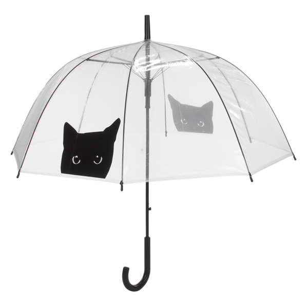 Black Cats Umbrella