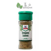 Penang Grocery Store Online Next Day Delivery is Offering McCormick Oregano Leaves (10g)