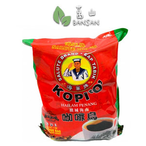 Penang Grocery Store Online Next Day Delivery is Offering Salute Brand 海军牌 2 in 1 Kopi O 槟城海南咖啡乌 (30 sachets x 30g)