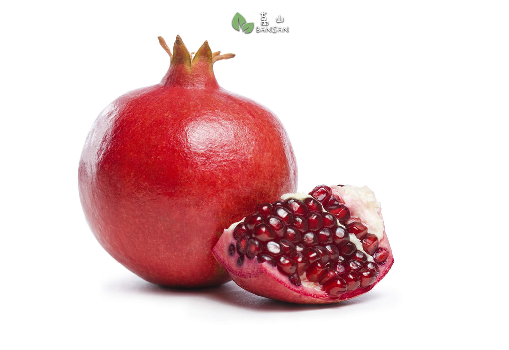 Penang Grocery Store Online Next Day Delivery is Offering India Pomegranate 石榴 (2pcs)