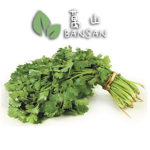 Penang Grocery Store Online Next Day Delivery is Offering Coriander 香菜 (±100g)